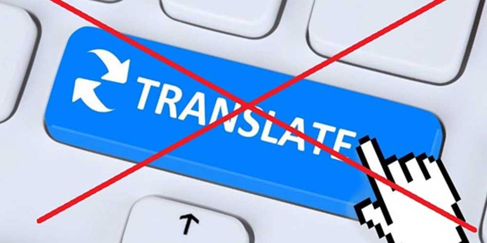فارسی را به انگلیسی ترجمه نکنید